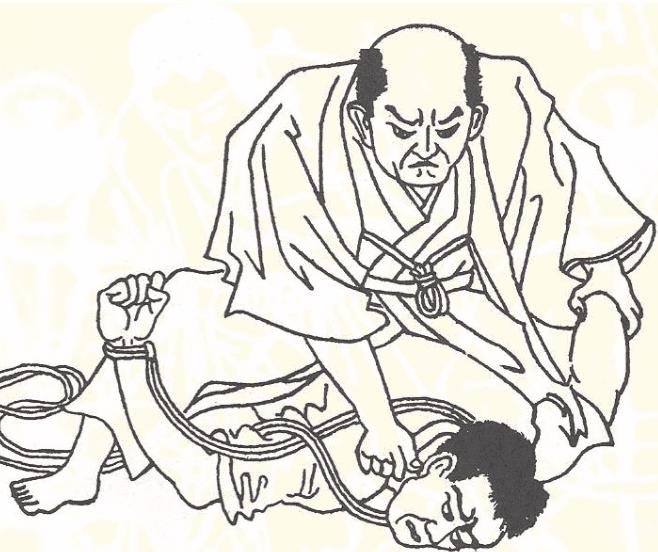 Picture from: Zukai Torinawajutsu